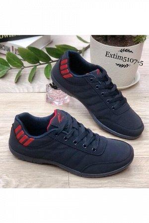 Женские кроссовки 5107-5 темно-синие