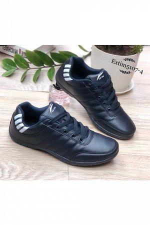 Женские кроссовки 5107-4 темно-синие