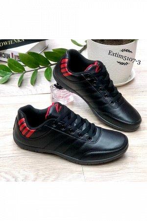 Женские кроссовки 5107-3 черные