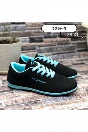 Женские кроссовки 5014-5 черно-мятные
