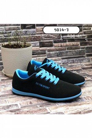 Женские кроссовки 5014-3 черно-голубые