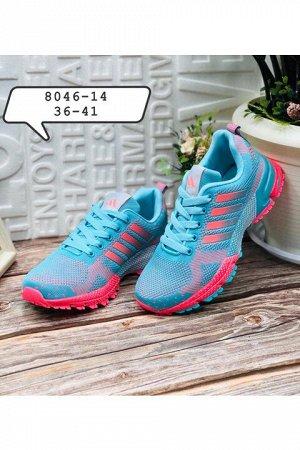 Женские кроссовки 8046-14 мятно-розовые