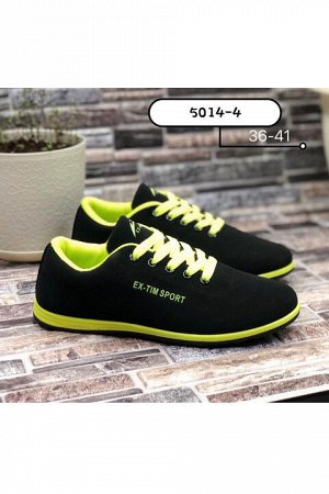 Женские кроссовки 5014-4 черно-желтые
