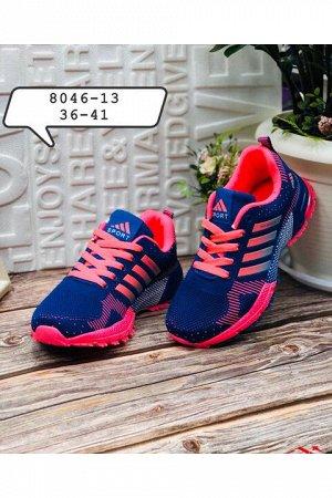 Женские кроссовки 8046-13 темно-синие с розовым