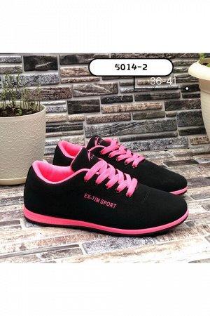 Женские кроссовки 5014-2 черно-розовые