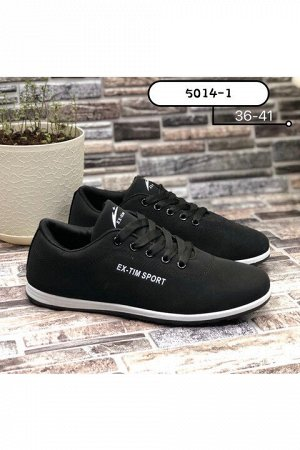 Женские кроссовки 5014-1 черные