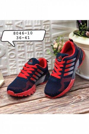 Женские кроссовки 8046-10 темно-синие с красным