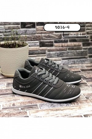 Женские кроссовки 5016-9 темно-серые