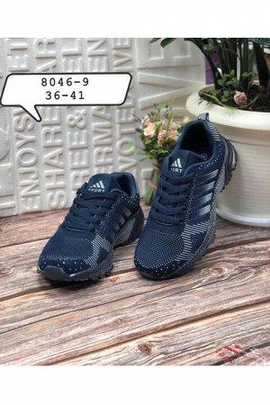 Женские кроссовки 8046-9 синие