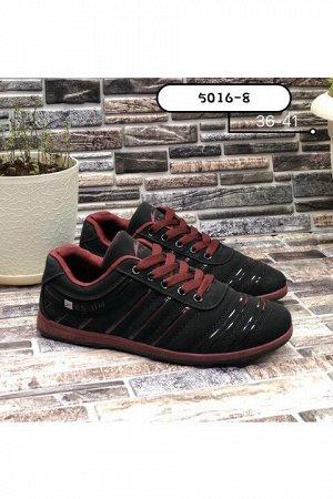 Женские кроссовки 5016-8 черно-коричневые