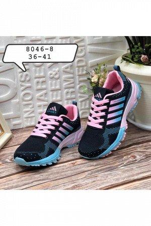 Женские кроссовки 8046-8 черные с голубым и розовым