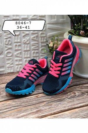 Женские кроссовки 8046-7 темно-синие с голубым и розовым