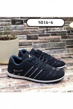 Женские кроссовки 5016-6 темно-синие