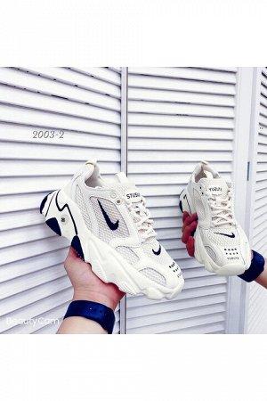 Женские кроссовки 2003-2 светло-бежевые