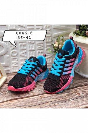 Женские кроссовки 8046-6 черно-голубо-розовые