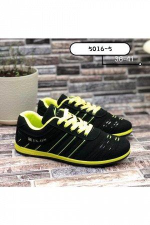 Женские кроссовки 5016-5 черно-желтые
