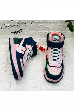 Женские кроссовки 8006-4 разноцветные