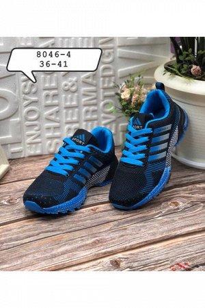 Женские кроссовки 8046-4 черно-синие
