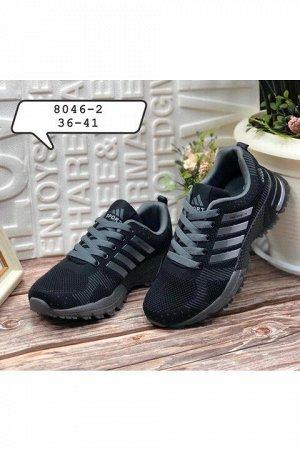Женские кроссовки 8046-2 черные(темно-синие)