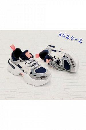 Женские кроссовки 8020-2 темно-синие