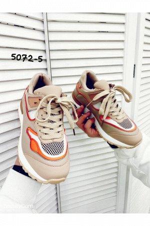 Женские кроссовки 5072-5 бежевые