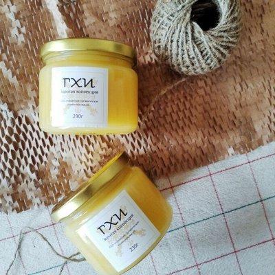 🍊Вкуснотища для удовольствия, здоровья, иммунитета! Подарки — Масло ГХИ — Масло и маргарин