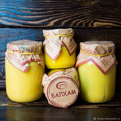 🍊Вкуснотища для удовольствия, здоровья, иммунитета! Подарки — Масло какао, балхам — Масло и маргарин