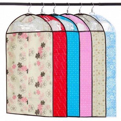 Подарки к праздникам. Цветы,  кастрюли всё для хозяюшка... — Чехлы для одежды — Чехлы для одежды