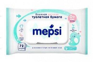 Влажная туалетная бумага  для детей MEPSI, 72 шт. НОВИНКА