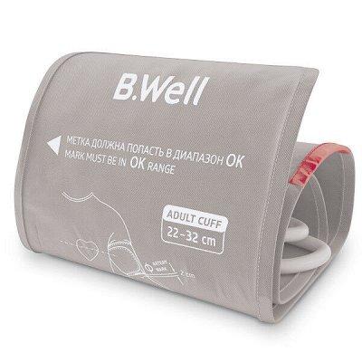 Медицинская техника B-Well+Белье, Корсеты,Стельки  — Манжеты — Медицинская техника