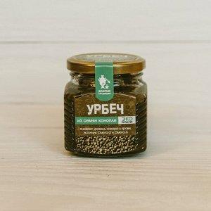 Урбеч из семян конопли, 110г