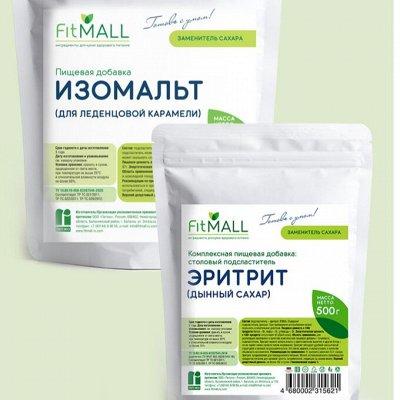 """ТМ """"ФитПарад"""" - продукты для здорового питания — Проф.обьемы — Диетическая бакалея"""