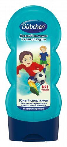"""Bubchen Детский шампунь  и гель для душа """"Юный Спортсмен"""", 230 мл"""