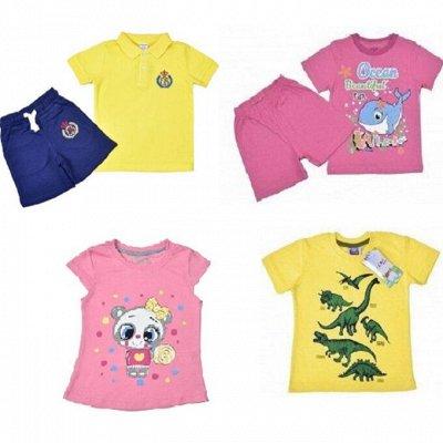 ✅Пристрой - Одежда / Товары для дома / Косметика — Одежда и белье для детей Узбекистан / Турция — Унисекс
