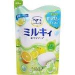 00634gs Молочное мыло для тела с аминокисл-ми шёлка и ароматом свежести MILKY BODY SOAP, 400мл.см.уп