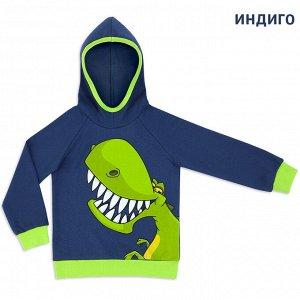 Джемпер Динозавр