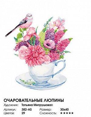 Набор для творчества Белоснежка картина по номерам на холсте 30*40 см Очаровательные люпины5