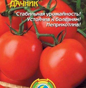 Дачник Плазма томат