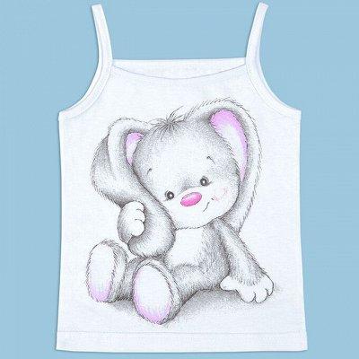 Детская мода! Одежда от российского производителя — Белье — Одежда