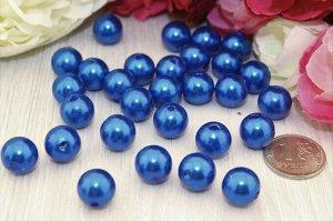 Бусины под жемчуг (синий), 12мм в упаковке 25 шт.