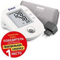Тонометр автомат. PRO-33 + адаптер, конусная манжета ML(22-42см) (Intellect classic, индикатор аритмии, 1 кнопка)