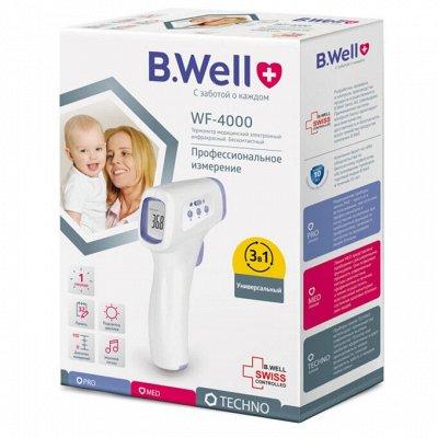 Медицинская техника B-Well+Белье, Корсеты,Стельки  — Инфракрасные термометры — Медицинская техника