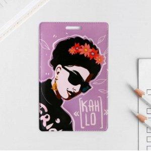 Чехол для бейджа и карточек Frida