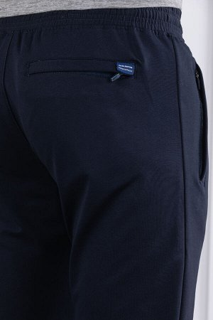 Брюки              5.96010-синий-тёмный