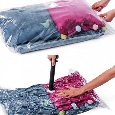 Подарки к праздникам. Цветы,  кастрюли всё для хозяюшка... — Вакуумные пакеты для белья — Вакуумные пакеты