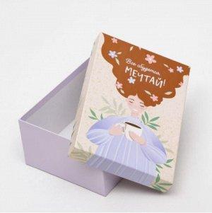 Коробка подарочная Мечтай 01