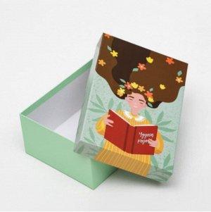 Коробка подарочная Мечтай 02