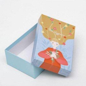 Коробка подарочная Мечтай 03