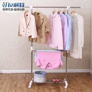 Сушилка для белья Composite Clothes Hanger