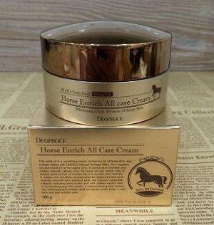 Крем для лица питательный с лошадиным жиром HORSE ENRICH ALL CARE CREAM